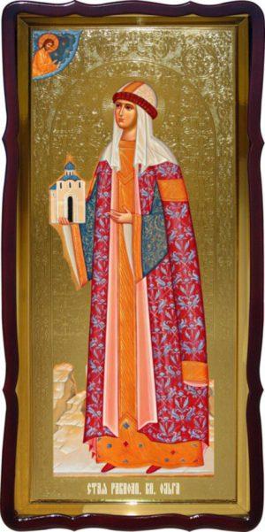 Церковная ростовая икона Святой Ольги
