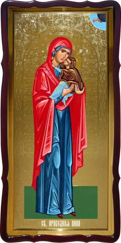 Церковная икона Святой Праведной Анны заказать
