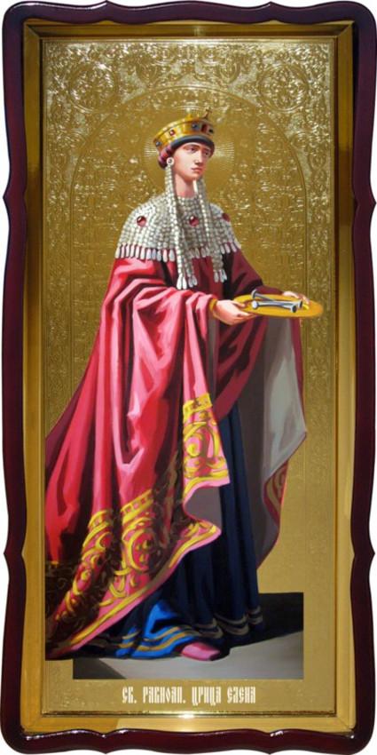 Церковная икона Святой Царицы Елены для храма