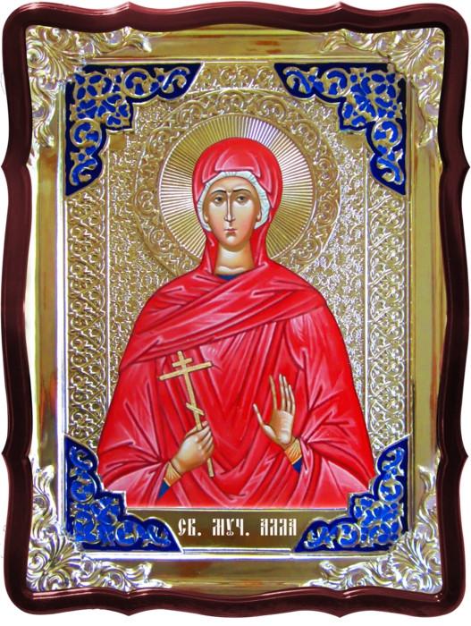 Икона в ризе - Святая мученица Алла в православном интернет магазине