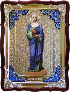 Икона Святая мученица Анастасия Узорешительница заказать в церковной лавке
