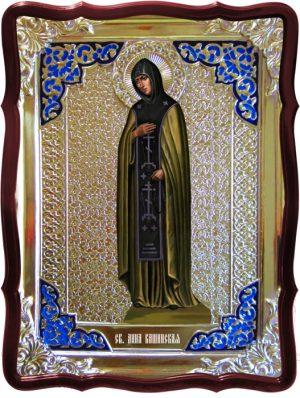 Икона в ризе - Святая мученица Анна Кашинская в православном интернет магазине