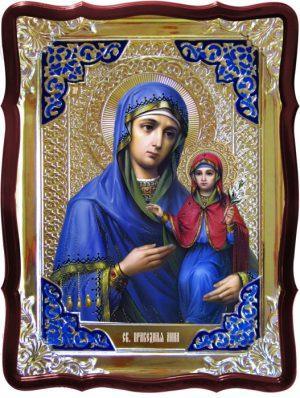 Икона в ризе - Святая мученица Анна с Богородицей в магазине церковной утвари
