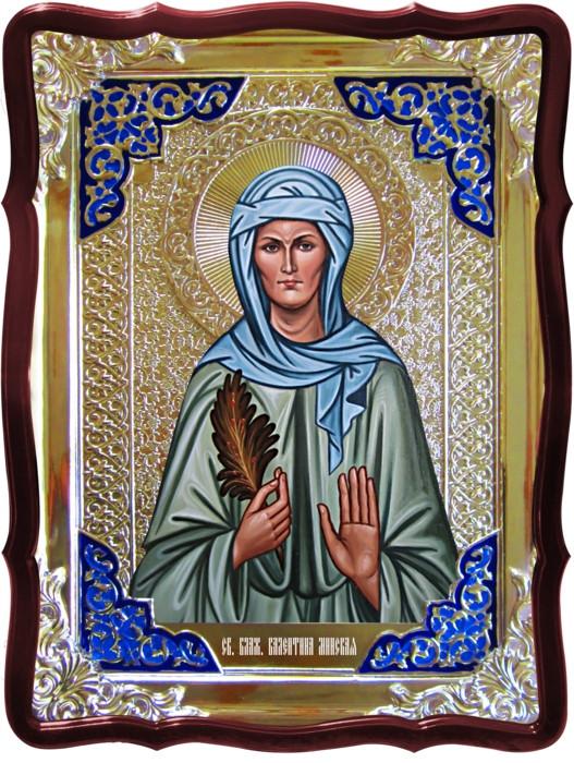 Икона в ризе - Святая мученица Валентина минская в православном магазине