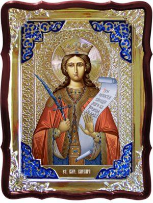 Икона в ризе - Святая мученица Варвара в православном интернет магазине