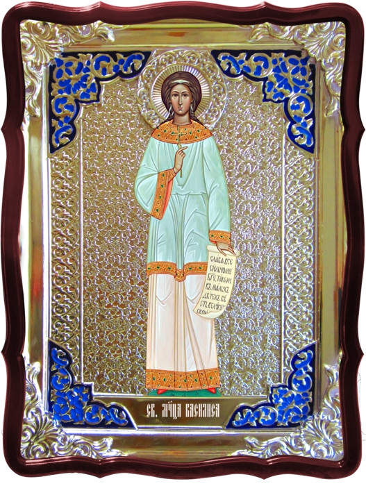 Икона в ризе - Святая мученица Василиса Никомидийская  в православном магазине