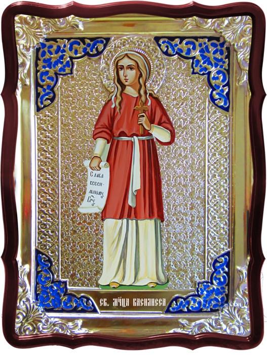 Икона в ризе - Святая мученица Василисса в магазине церковной утвари