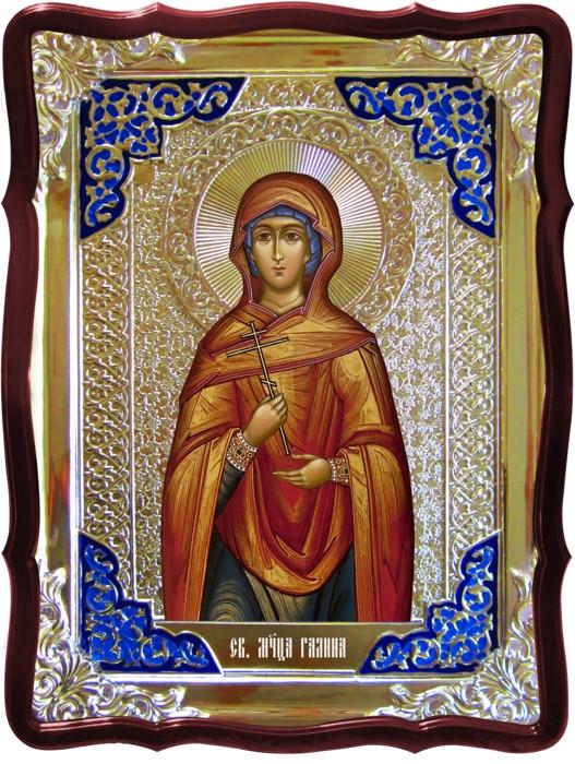 Икона в ризе - Святая мученица Галина 80х60см заказать в церковной лавке