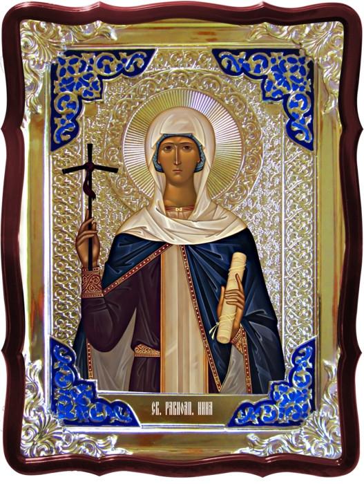 Икона в ризе - Святая мученица Нина в православном магазине