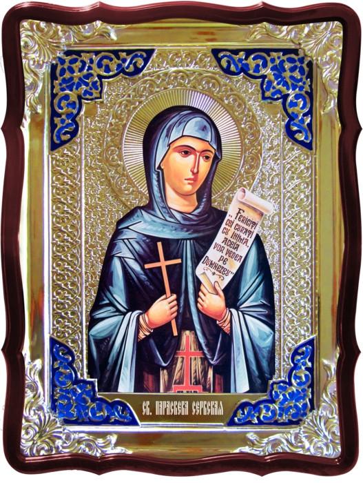 Икона в ризе - Святая мученица Параскева Сербская в православном магазине