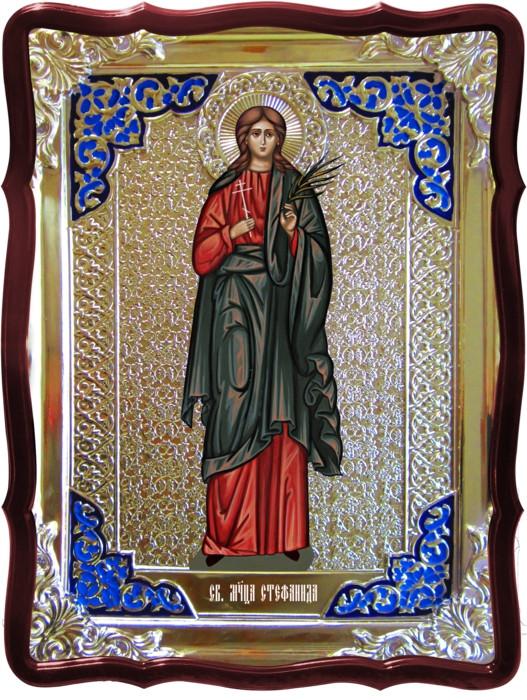 Икона в ризе - Святая мученица Стефанида в православном интернет магазине