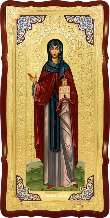Храмовая большая икона в ризе Святая Ангелина Сербская в церковной лавке