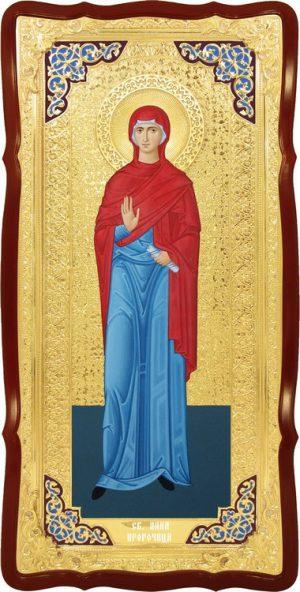 Храмовая большая икона Святая Анна в православном интернет магазине