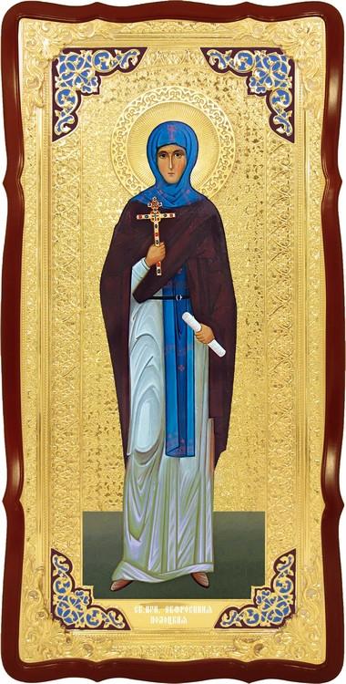 Храмовая икона в ризе Святая Евфросиния полоцкая в православном магазине