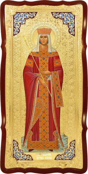 Икона большого размера в ризе Святая Елена в церковной лавке