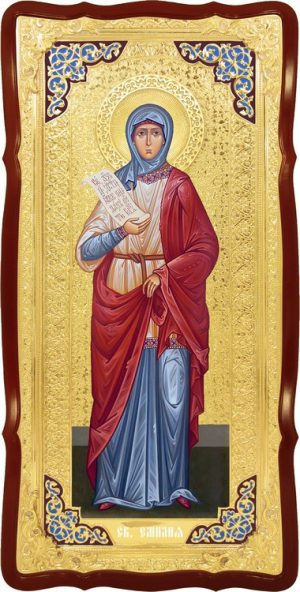 Икона большого размера в ризе Святая Емилия кесарийская в православном магазине