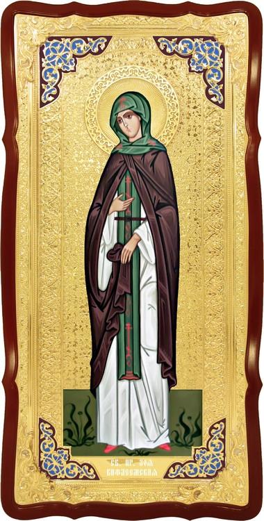Храмовая икона в ризе Святая Зоя вифлеемская в церковной лавке