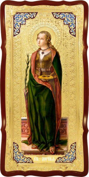 Икона большого размера в ризе Святая Лючия в православном интернет магазине