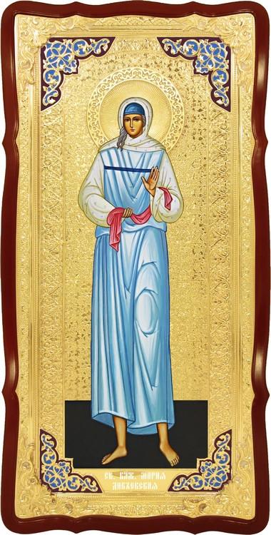 Храмовая большая икона в ризе Святая Мария дивеевская в православном магазине