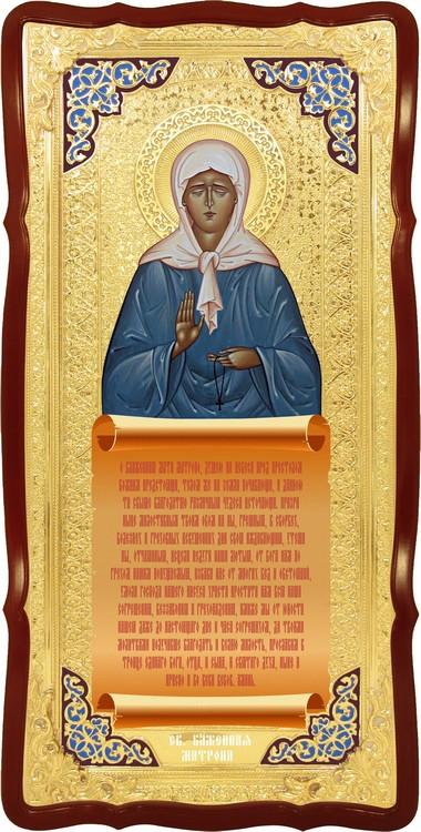 Храмовая икона в ризе Святая Матрона в православном интернет магазине