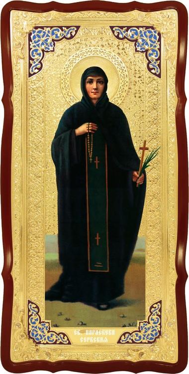 Храмовая большая икона в ризе Святая Параскева Сербская в православном магазине