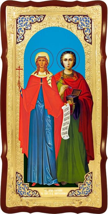 Большая икона в ризе Святая Татьяна и Пантелеймон в православном магазине