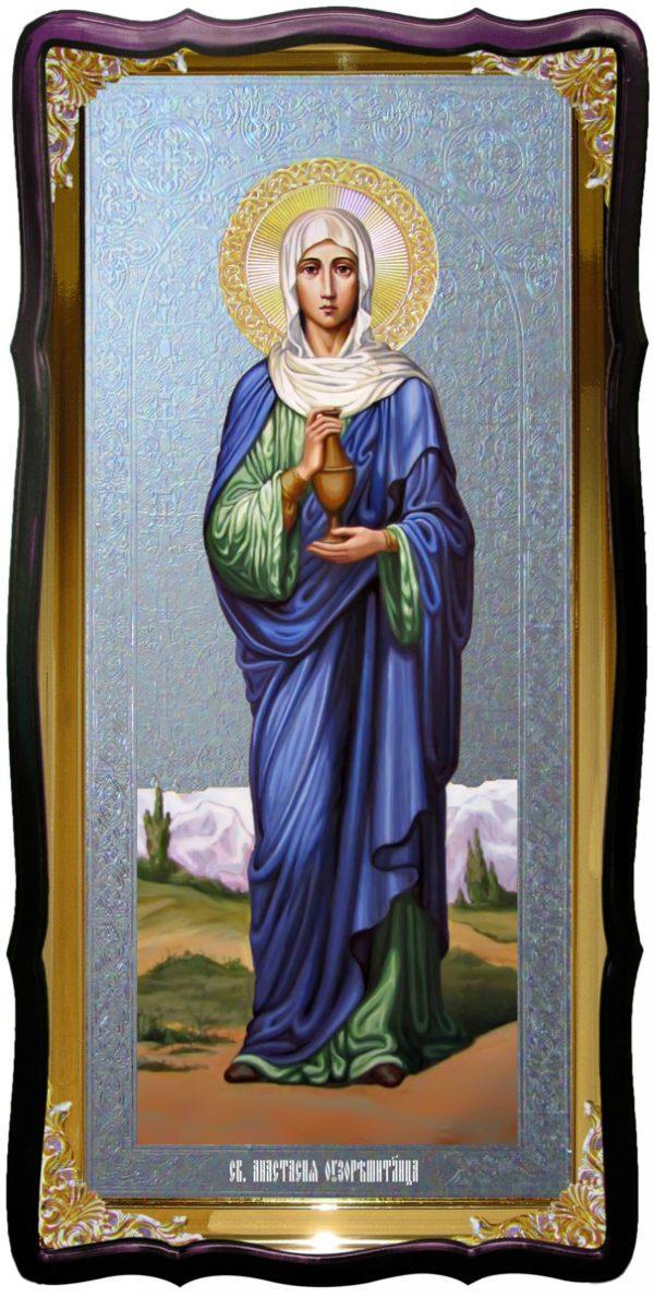Икона большая под серебро Святая Анастасия Узорешительница в православном магазине