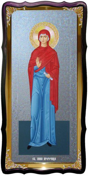 Икона большая под серебро Святая Анна в православном интернет магазине