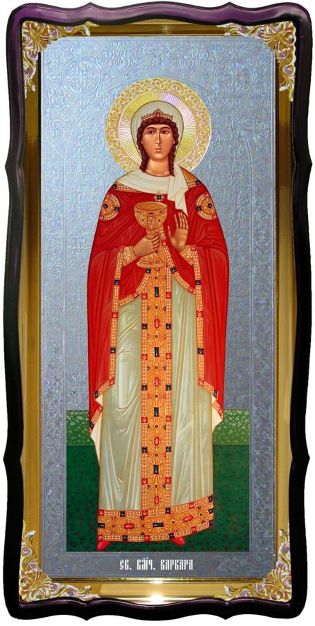 Икона большая под серебро Святая Варвара в церковной лавке