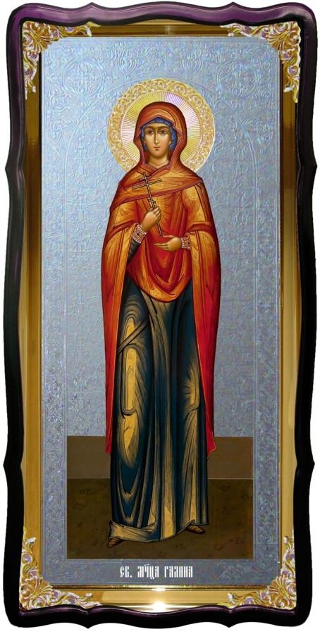 Икона большая под серебро Святая Галина в церковной лавке