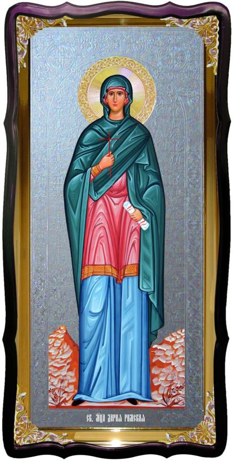 Икона большая под серебро Святая Дарья в православном интернет магазине