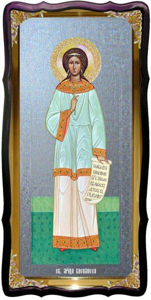Икона с фоном под серебро Святая Василиса Никомидийская в православном магазине