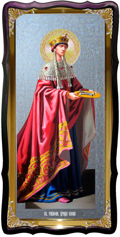 Икона храмовая под серебро Святая Елена в православном интернет магазине