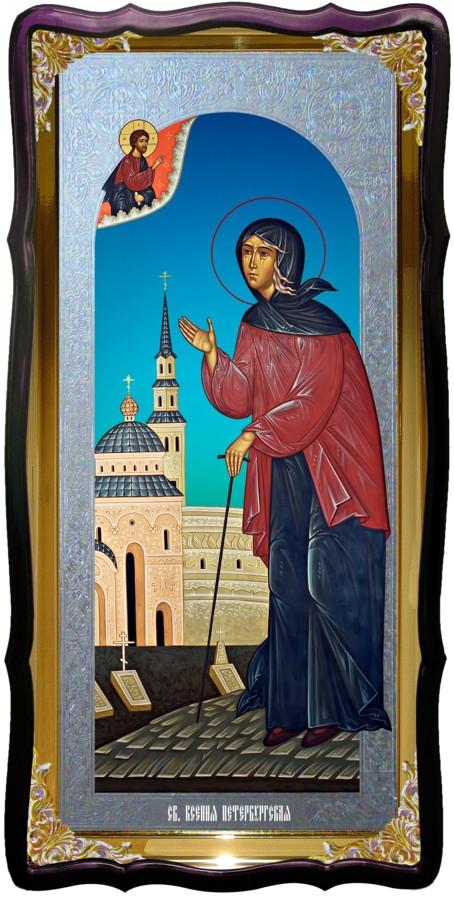 Икона храмовая под серебро Святая Ксения в церковной лавке