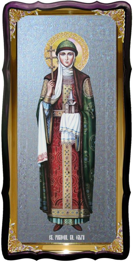 Икона храмовая под серебро Святая Ольга в православном интернет магазине