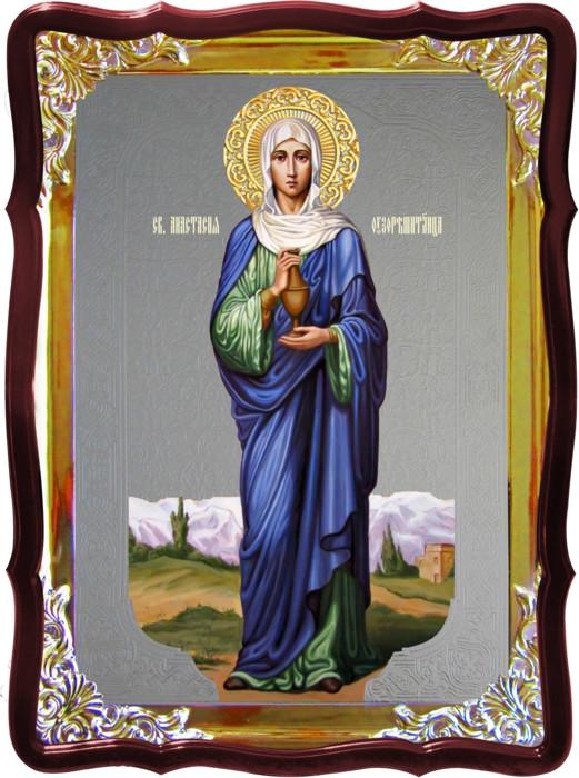 Икона под серебро Святая Анастасия Узорешительница рост. в православном магазине