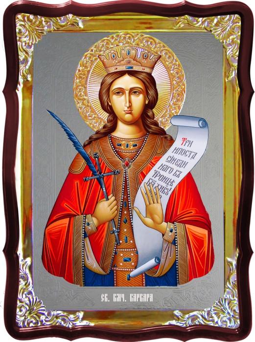 Икона под серебро Святая Варвара в православном интернет магазине