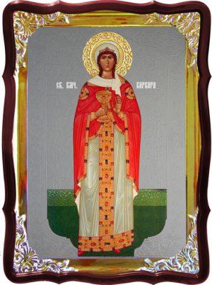 Икона под серебро Святая Варвара  в церковной лавке