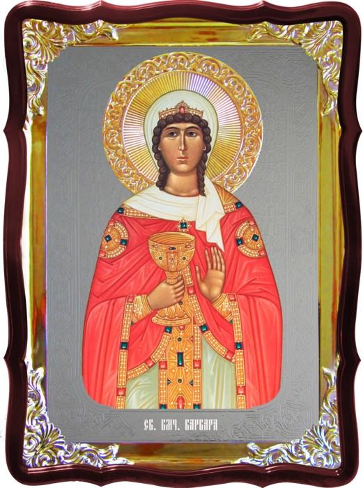Храмовая икона под серебро Святая Варвара ростовая в церковной лавке