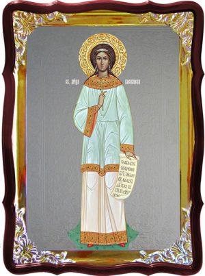 Икона под серебро Святая Василисса никомидийская в православном магазине
