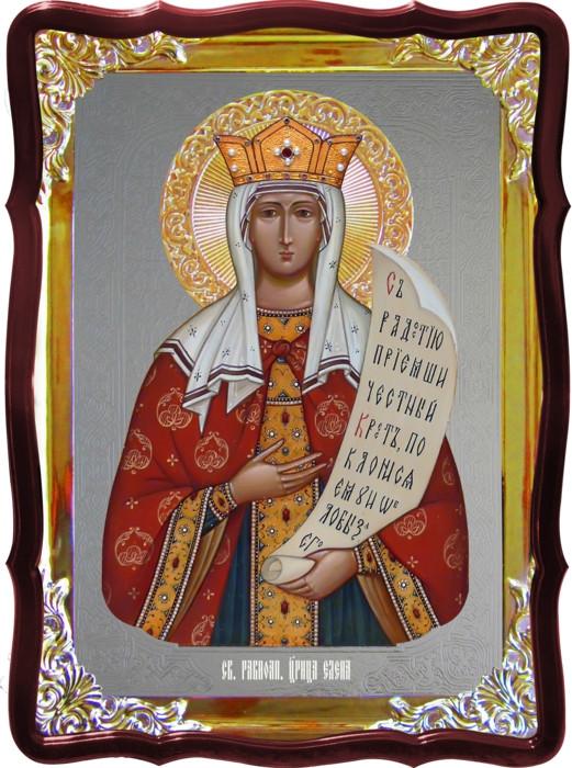 Икона под серебро Святая Елена  в православном интернет магазине