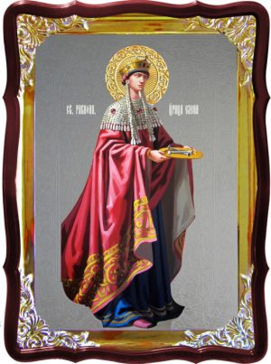 Икона под серебро Святая Елена ростовая в церковной лавке