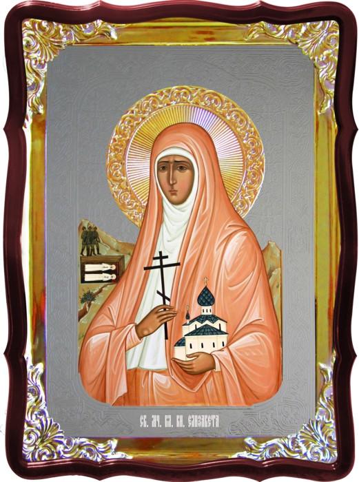 Храмовая икона под серебро Святая Елизавета  в церковной лавке