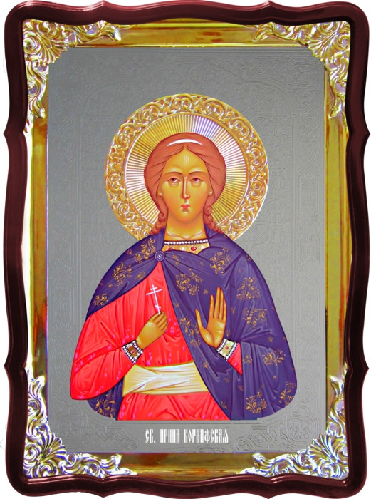 Икона под серебро Святая Ирина Коринфская  в церковной лавке