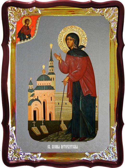 Икона с фоном под серебро Святая Ксения Петербургская в православном магазине