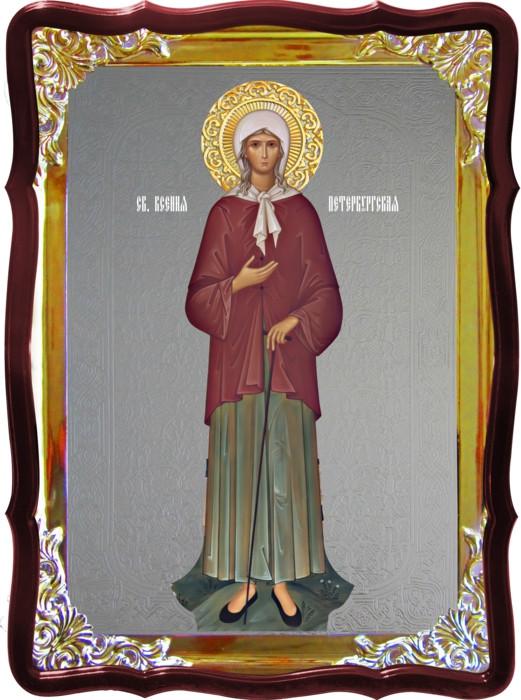 Икона с фоном под серебро Святая Ксения Петербургская рост в православном магазине