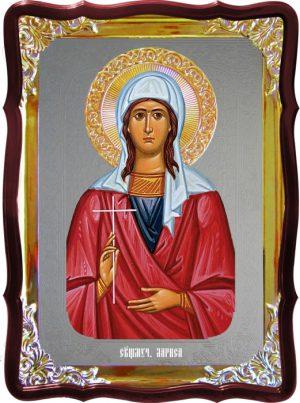 Икона под серебро Святая Лариса в православном интернет магазине