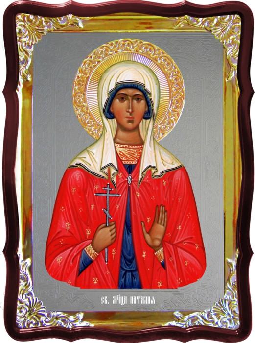 Икона под серебро Святая Наталия  в церковной лавке