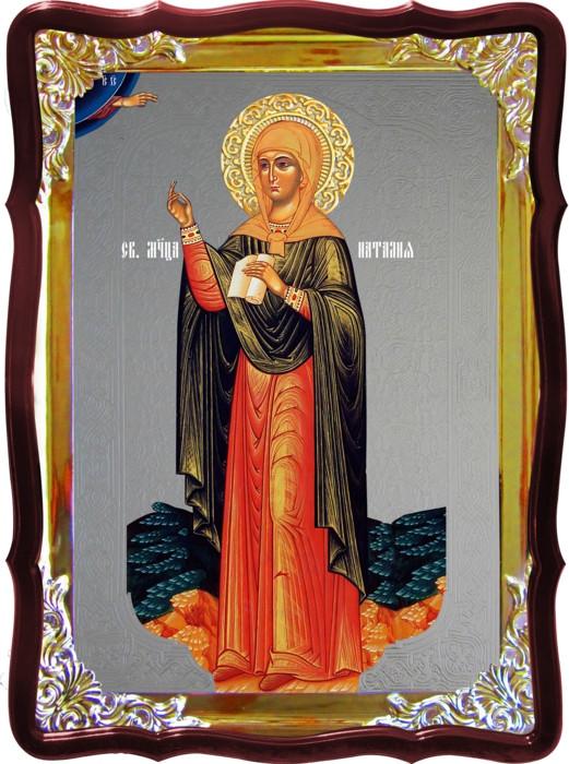 Икона с фоном под серебро Святая Наталия ростовая в православном магазине