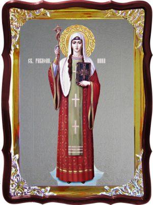 Икона под серебро Святая Нина ростовая в церковной лавке